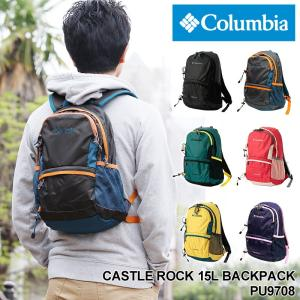 Columbia(コロンビア) CASTLE ROCK 15L BACK PACK(キャッスルロック15Lバックパック) リュック デイパック バックパック PU9708 送料無料