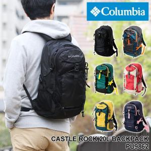 Columbia(コロンビア) CASTLE ROCK 20L BACK PACK(キャッスルロック20Lバックパック) リュック デイパック バックパック PU9862 送料無料