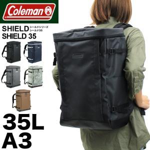 【2020年新色追加】Coleman(コールマン) SHIELD(シールド) SHIELD 35(シ...