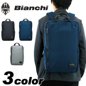 Bianchi(ビアンキ) TBNY ビジネスリュック B4 PC収納 撥水 TBNY-04 メンズ 送料無料|watermode