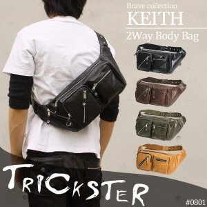 TRICK STER(トリックスター) KEITH(キース) ボディバッグ ウエストバッグ ワンショルダーバッグ 斜め掛けバッグ 2WAY TR24 メンズ 送料無料|watermode