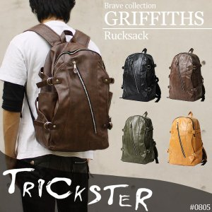 TRICK STER(トリックスター) GRIFFITHS(グリフィス) リュック デイパック リュックサック バックパック A3 TR27 メンズ 送料無料|watermode
