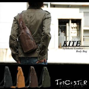 TRICK STER(トリックスター) KITE(カイト) ボディバグ ワンショルダーバッグ 斜め掛けバッグ TR45 メンズ 送料無料|watermode