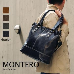 TRICKSTER(トリックスター) MONTERO(モンテロ) トートバッグ ショルダーバッグ 2WAY A4 TR50 メンズ 送料無料|watermode