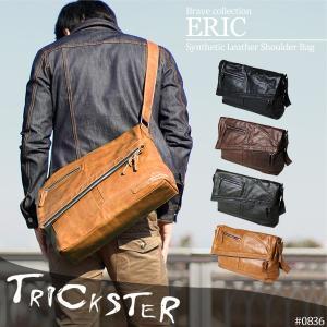TRICK STER(トリックスター) ERIC(エリック) 口折れショルダーバッグ 斜め掛けバッグ A4 TR52 メンズ 送料無料|watermode