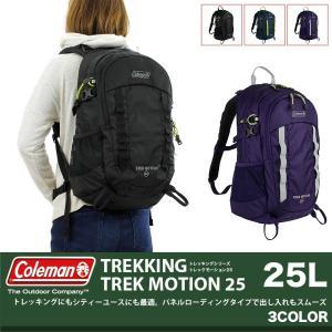 Coleman(コールマン) TREKKING(トレッキング) TREK MOTION25(トレック...