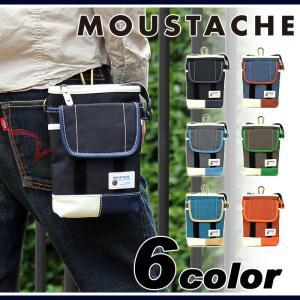 MOUSTACHE(ムスタッシュ) YUQ シザーバッグ ショルダバッグ 斜め掛けバッグ 2WAY YUQ-4774 メンズ レディース 男女兼用|watermode