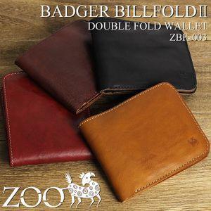 ZOO(ズー) BADGER BILLFOLD2(バジャービルフォールド2) 二つ折り財布 小銭入れあり 革小物 イタリアンレザー 牛革 日本製 ZBF-003 メンズ レディース 送料無料|watermode