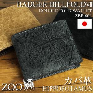 ZOO(ズー) BADGER BILLFOLD7(バジャービルフォールド7) 二つ折り財布 小銭入れあり レザー 革小物 ZBF-009 メンズ 送料無料|watermode
