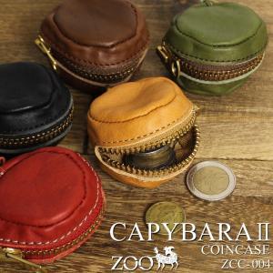 ZOO(ズー) CAPYBARA COINCASE2(カピバラコインケース2) コインケース 小銭入れ レザー 革小物 日本製 ZCC-004 メンズ レディース|watermode