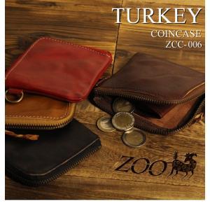 ZOO(ズー) TURKEY COINCASE(ターキーコインケース) コインケース 小銭入れ イタリアンレザー 革小物 日本製 ZCC-006 メンズ レディース|watermode