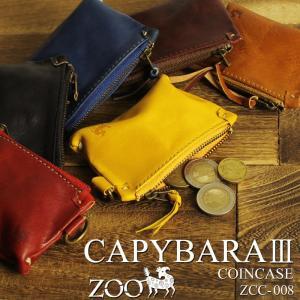 ZOO(ズー) CAPYBARA COINCASE3(カピバラコインケース3) コインケース 小銭入れ イタリアンレザー 革 日本製 ZCC-008 メンズ レディース|watermode
