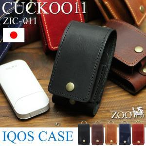 ZOO(ズー)CUCKOO IQOS CASE11(クックーアイコスケース11)アイコスケース アイコスホルダー レザー 革小物 日本製 ZIC-011 メンズ レディース|watermode
