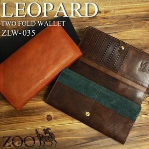 ZOO(ズー) LEOPARD WALLET TWO FORD(レパードウォレットトゥーフォード) ...