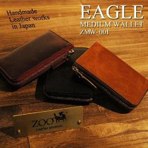 ZOO(ズー) EAGLE MEDIUM WALLET(イーグルミディアムウォレット) L字ファスナー二つ折り財布 小銭入れあり レザー 革 日本製 ZMW-001 メンズ レディース 送料無料|watermode