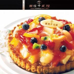 お中元 銀座千疋屋 銀座タルト(フルーツ)ケーキ