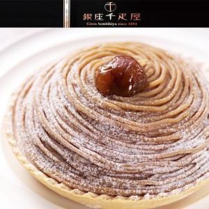 銀座千疋屋 銀座モンブラン ケーキは御礼、内祝い,お祝いに最適です。送料無料