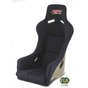 レーシングバケットシート GTZ100 CFRP JURAN/ジュラン【代引不可】|wattsu