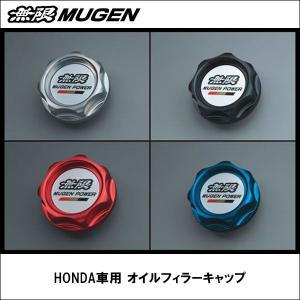 【送料無料】【無限】HONDA車用 オイルフィラーキャップ【ムゲン】【MUGEN】【ホンダ】 wattsu