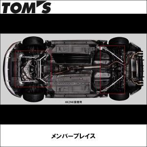 TOMS(トムス)メンバーブレース プリウス、プリウスα 51403-TZW31|wattsu
