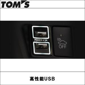 高性能USB TOMS(トムス)|wattsu