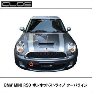 CLOS(クロス) BMW MINI R50 ボンネットストライプ クーパライン wattsu