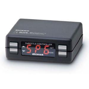 【プレゼント付き】スロコン スロットルコントローラー 3-DRIVE COMPACT THC+車種別ハーネスTH-2Aセット 86/BRZ Pivot(ピボット)|wattsu