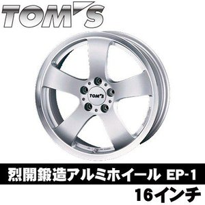 【送料無料】トムス製 16インチ烈開鍛造アルミホイール EP-1【TOM'S】【TOYOTA】【プリウス】|wattsu