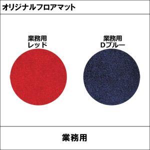 オリジナルフロアマット 業務用 ホンダ NBOX+ ダイハツ ムーブ ニッサン モコ 他用|wattsu