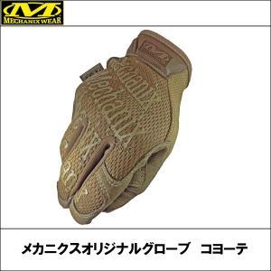 メカニクス グローブ (MECHANIX) オリジナル コヨーテ