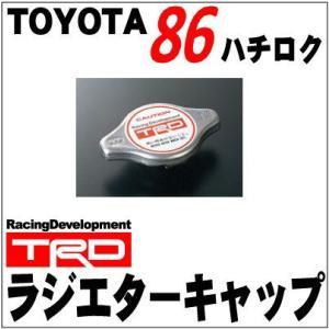 トヨタ86(ZN6) TRD ラジエターキャップ 開弁圧:1.3kgf/cm2【toyota 86】 wattsu
