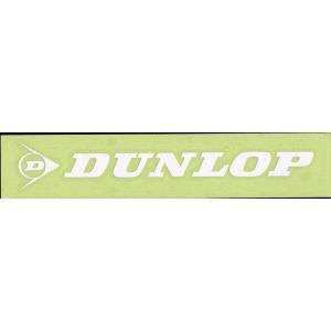 東洋マーク DUNLOP 白 ステッカー 【R-525】