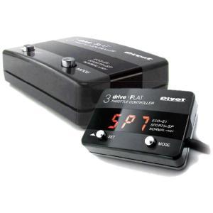 【プレゼント付き】スロコン スロットルコントローラー 3-DRIVE FLAT2 THF2 車種別ハーネスセット Pivot(ピボット)|wattsu