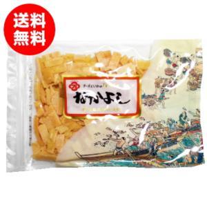 良質八戸近海いかと濃厚チーズの高級珍味! 製造過程で出る端っこは正規品とまったく変わらない美味しさ!...