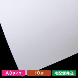 A3サイズアラベールウルトラホワイト(10枚)
