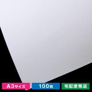 A3サイズアラベールウルトラホワイト(100枚)
