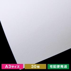 A3サイズアラベールウルトラホワイト(30枚)