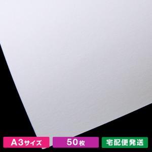 A3サイズアラベールウルトラホワイト(50枚)