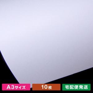 A3サイズ北雪ケント(10枚)