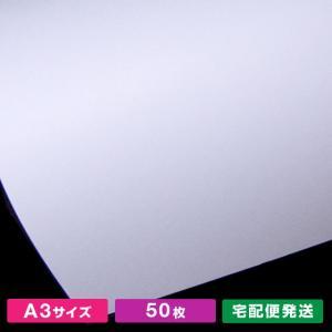 A3サイズ北雪ケント(50枚)