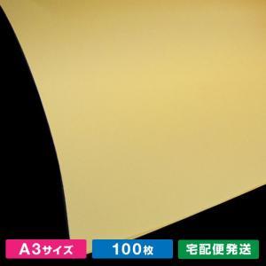 A3サイズ紀州色上質 クリーム(100枚)