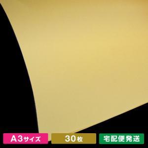 A3サイズ紀州色上質 クリーム(30枚)