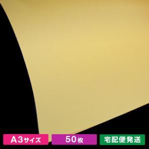 A3サイズ紀州色上質 クリーム(50枚)