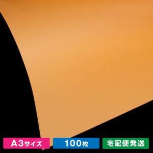 A3サイズ紀州色上質 オレンジ(100枚)