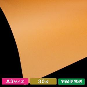 A3サイズ紀州色上質 オレンジ(30枚)