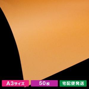A3サイズ紀州色上質 オレンジ(50枚)