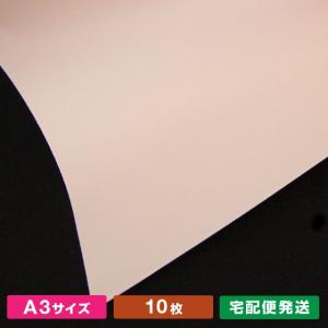 A3サイズ紀州色上質 桜(10枚)