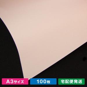 A3サイズ紀州色上質 桜(100枚)