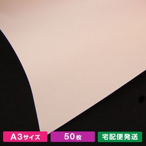 A3サイズ紀州色上質 桜(50枚)