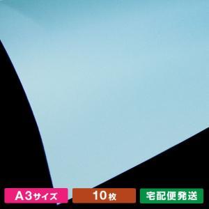 A3サイズ紀州色上質 空(10枚)